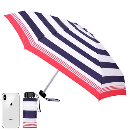 【2mm】Mini輕巧五折晴雨口袋手開傘 (紅藍條紋)