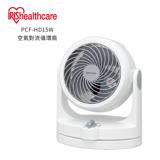 IRIS 空氣循環扇 HD15 PCF-HD15W 空氣對流循環扇 (公司貨)