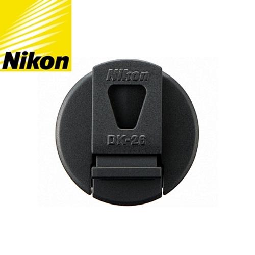 Nikon DK~26  正品 平輸