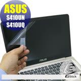 EZstick ASUS S410 無指紋機版 系列專用 靜電式筆電LCD液晶螢幕貼