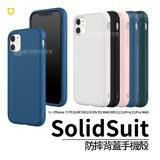 犀牛盾 iPhone 7 8 Plus (5.5吋) Solidsuit 防摔背蓋手機殼-經典