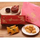 【小潘】鳳黃酥三盒組(12顆*3盒)