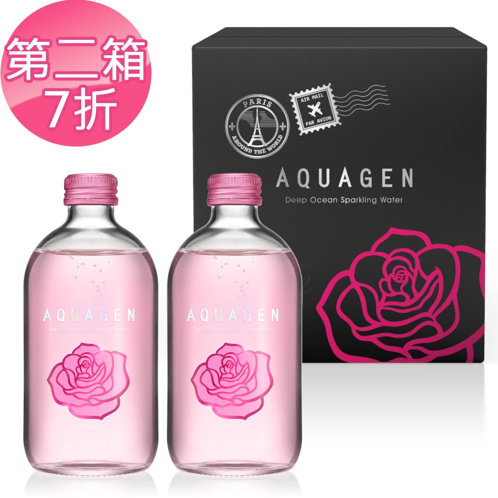 AQUAGEN 法國玫瑰風味復刻版2箱組