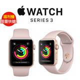 福利品 Apple Watch Series 3 Sport 42mm 金色鋁金屬錶殼搭配粉沙色運動型錶帶 MQL22TA/A - 九成新