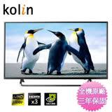 Kolin歌林 40吋 LED低藍光液晶電視顯示器 KLT-40EE01~含運不含拆箱定位