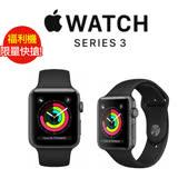 福利品 Apple Watch Series 3 Sport 42mm 太空灰色鋁金屬錶殼搭配黑色運動型錶帶 MQL12TA/A - 九成新