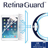 RetinaGuard 視網盾 iPad mini 3 防藍光保護膜-白框款