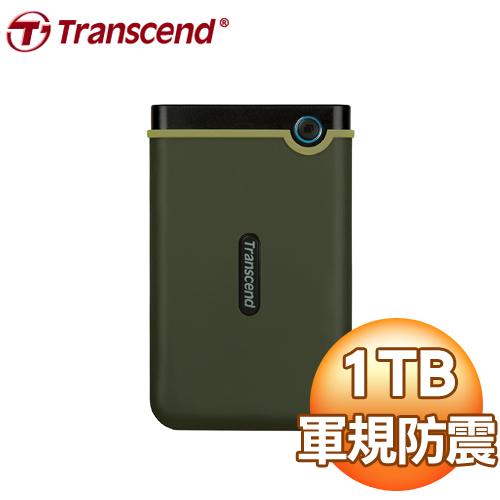Transcend 創見 Storejet 25M3G 1TB 2.5吋 防震外接硬碟《軍綠》