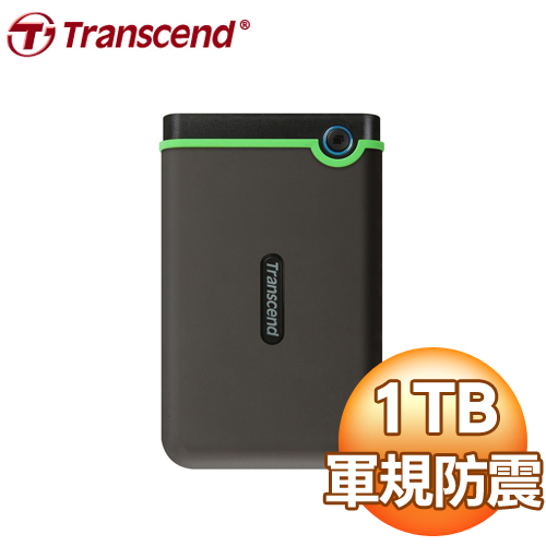 Transcend 創見 Storejet 25M3S 1TB 2.5吋 防震外接硬碟《鐵灰》