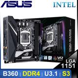 ASUS 華碩 STRIX B360-I GAMING LGA1151 主機板《原廠註冊五年保固》