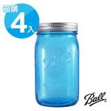 (箱購4入)美國原裝進口正宗Ball 梅森寬口密封罐(藍色)-32oz-非復刻版