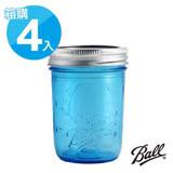 (箱購4入)美國原裝進口正宗Ball 梅森窄口密封罐(藍色)-8oz-非復刻版