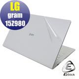 EZstick LG Gram 15Z980 系列專用 二代透氣機身保護貼 (含上蓋貼、鍵盤週圍貼、底部貼) DIY包膜