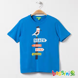 bossini男童-印花短袖T恤17天藍