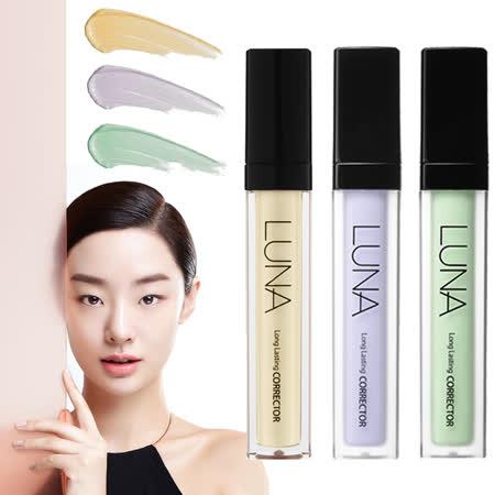 韓國LUNA 自然妝感修容遮瑕膏