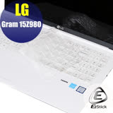 EZstick LG Gram 15Z980 系列專用 奈米銀抗菌TPU鍵盤保護膜