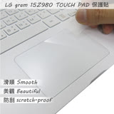 EZstick LG Gram 15Z980 系列專用 TOUCH PAD 抗刮保護貼