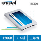 美光 Micron Crucial BX300 120GB SATAⅢ固態硬碟7mm (公司貨)