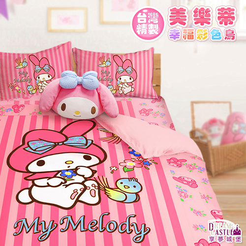 【享夢城堡】單人床包雙人薄被套三件式組-MY MELODY美樂蒂 幸福彩色鳥-粉