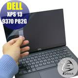 【Ezstick】DELL XPS 13 9370 P82G NB 彈力纖維網格收納包