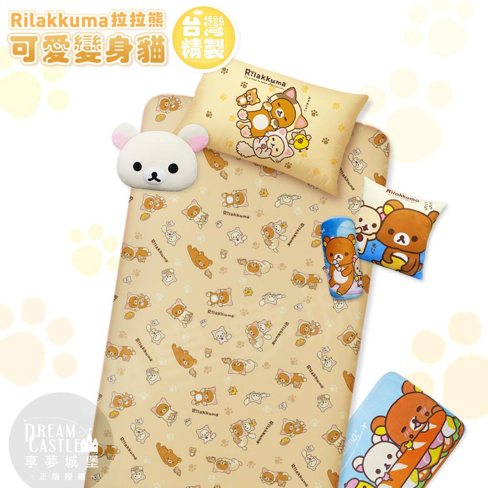 【享夢城堡】單人床包枕套3.5X6.2二件式組-拉拉熊Rilakkuma 可愛變身貓-棕