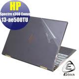 EZstick HP Spectre X360 Conve 13-ae501TU 系列專用 二代透氣機身保護貼 (含上蓋貼、鍵盤週圍貼、底部貼) DIY包膜