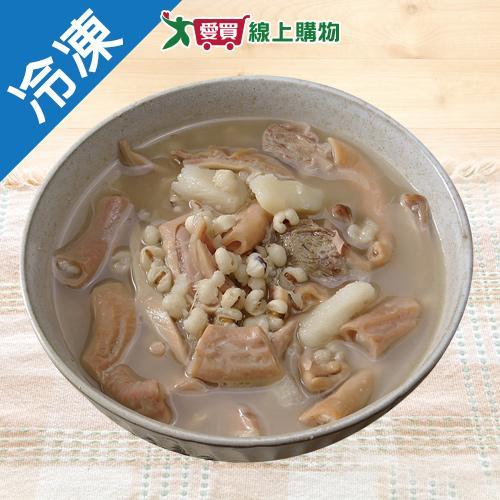 【饗城】熱銷美味四神湯1000g/碗