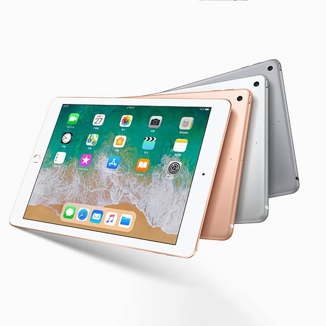 2018款Apple New iPad  128GB WIFI版平板電腦