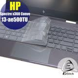 EZstick HP Spectre X360 Conve 13-ae501TU 系列專用 奈米銀抗菌TPU鍵盤保護膜