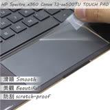EZstick HP Spectre X360 Conve 13-ae501TU 系列專用 TOUCH PAD 抗刮保護貼
