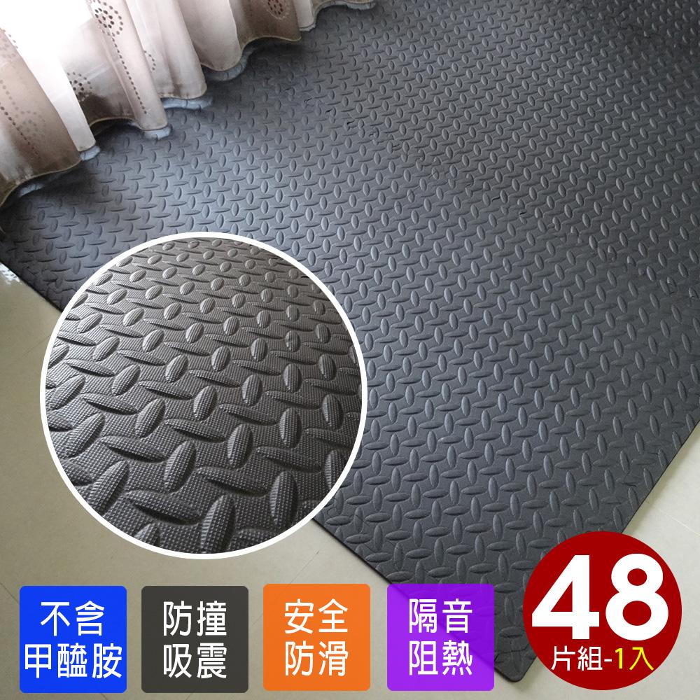【Abuns】工業風鐵板紋62CM黑色大巧拼地墊-附收邊條(48片裝-適用5.5坪)