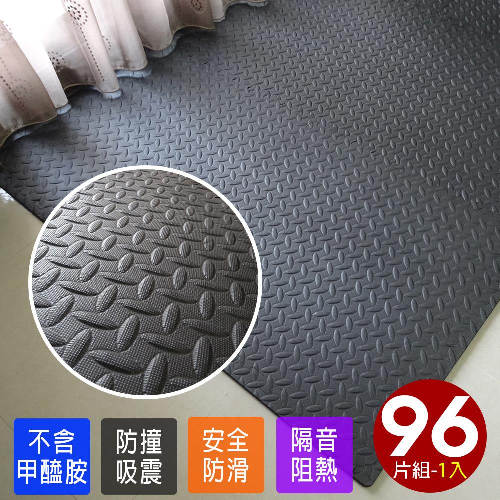 【Abuns】工業風鐵板紋62CM黑色大巧拼地墊-附收邊條(96片裝-適用11坪)