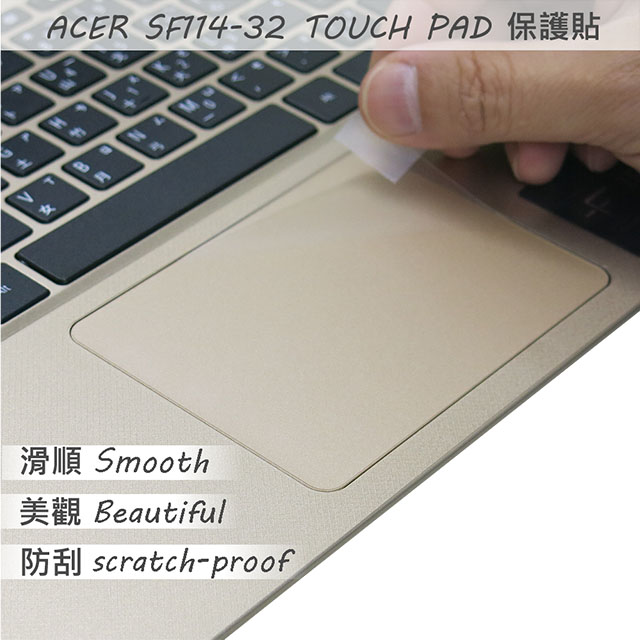 EZstick ACER Swift 1 SF114~32 系列 TOUCH PAD 抗刮
