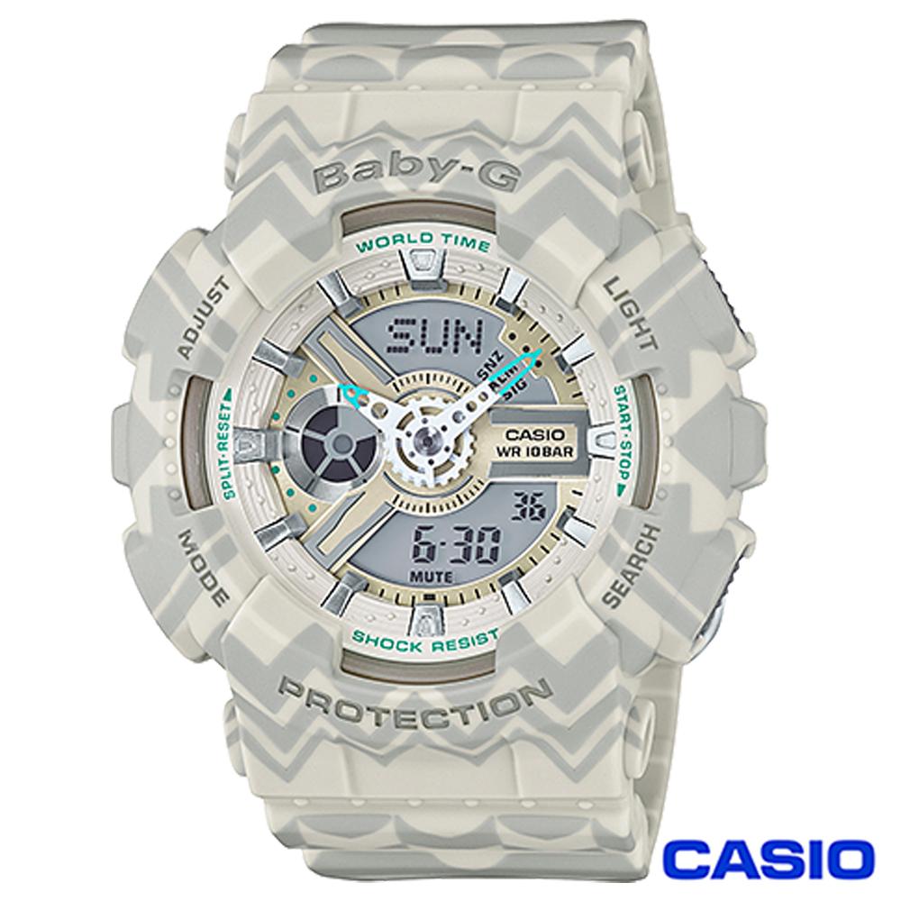 CASIO卡西歐 BABY-G波西米亞民俗風圖騰雙顯錶 BA-110TP-8A