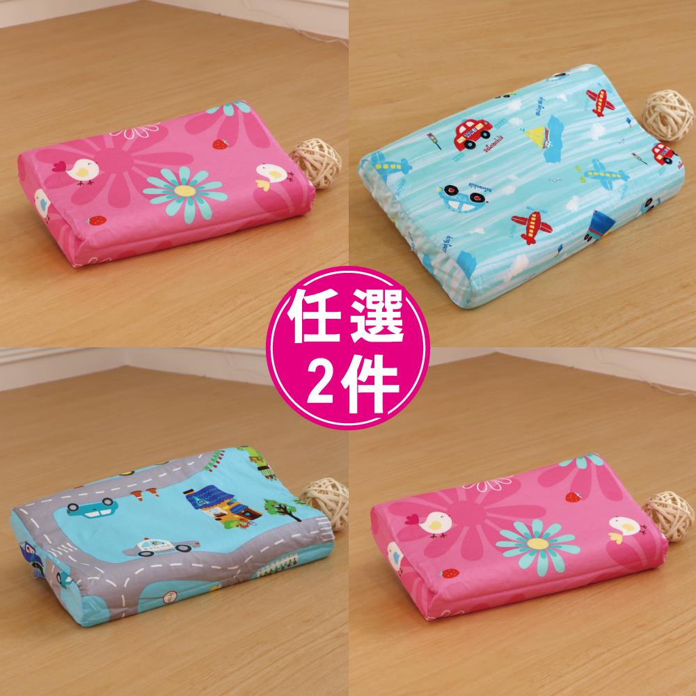 鴻宇HongYew 防蹣抗菌 100%天然幼童乳膠枕 任選2件