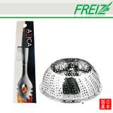 【FREIZ】日本進口不銹鋼麵夾+伸縮蒸籠二件組