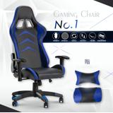 Abuy-旗艦款立體包覆多功能電競賽車椅-藍色款