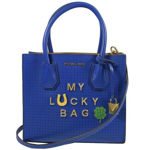MICHAEL KORS 限量水鑽英文字雙隔層手提兩用包.藍