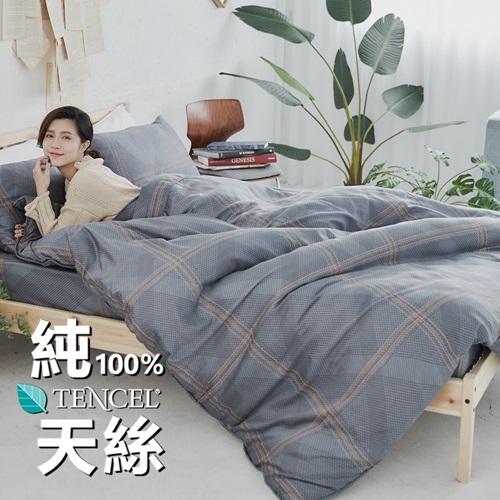 BUHO《暗光幽語》100%TENCEL純天絲單人床包+雙人舖棉兩用被床包組