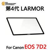 GGS第4代LARMOR LCD硬式光學玻璃GGS保護屏適Canon 7D mark II(可觸控)