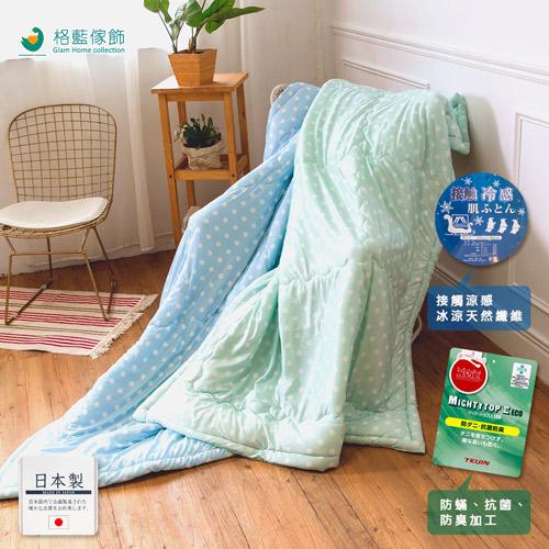 日本冷感科技-日本製涼感抗菌夏被-水玉藍(2色可選)