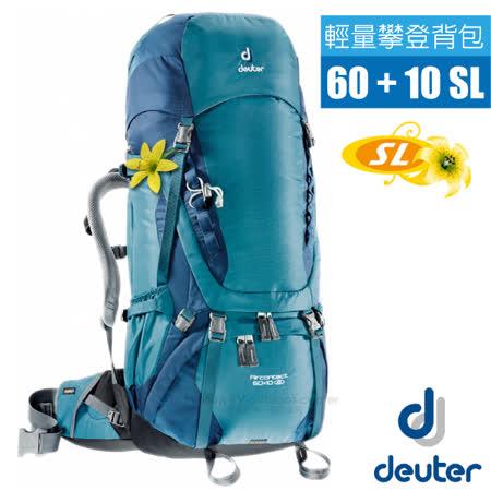 AIRCONTACT 60+10 SL 拔熱式耐磨透氣背包