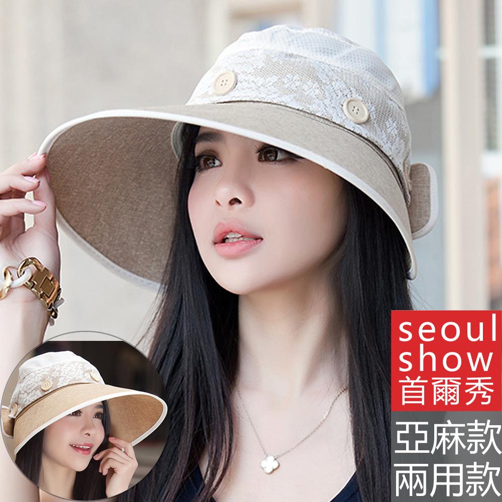 seoul show首爾秀  輕量透氣亞麻遮陽帽(四色)