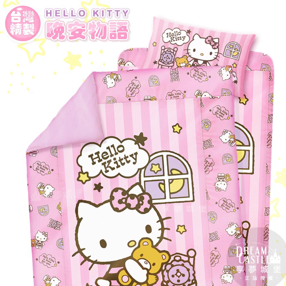 【享夢城堡】單人床包薄被套三件式組-HELLO KITTY 晚安物語-粉