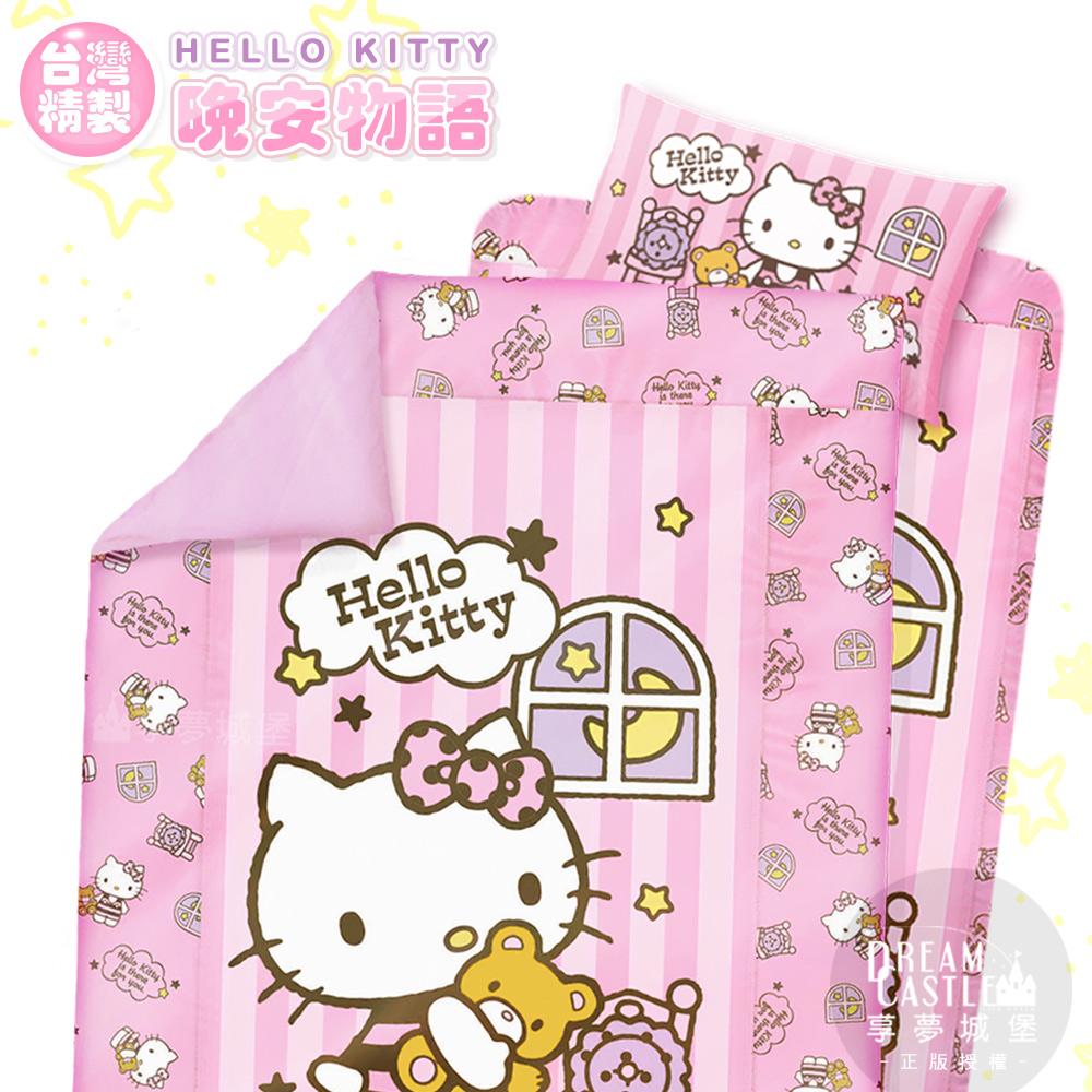 【享夢城堡】單人床包兩用被套三件式組-HELLO KITTY 晚安物語-粉
