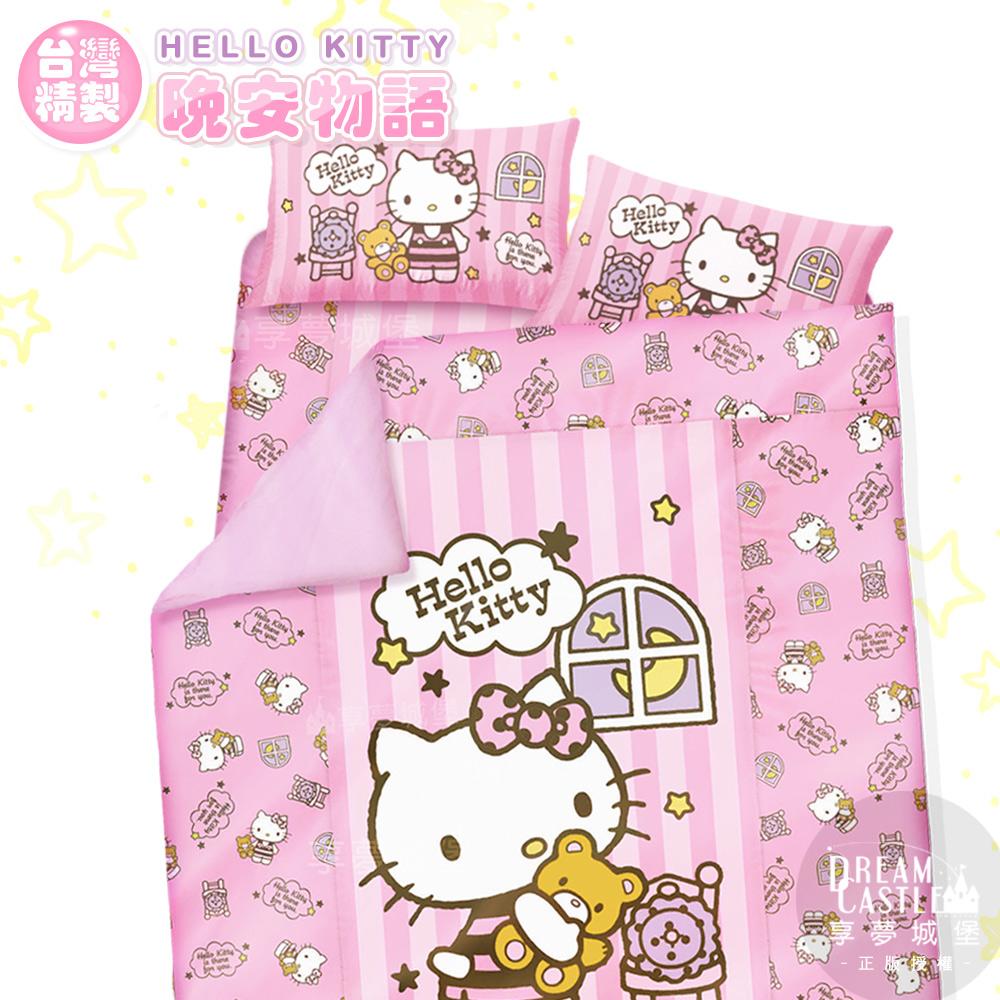 【享夢城堡】雙人床包兩用被套四件式組-HELLO KITTY 晚安物語-粉