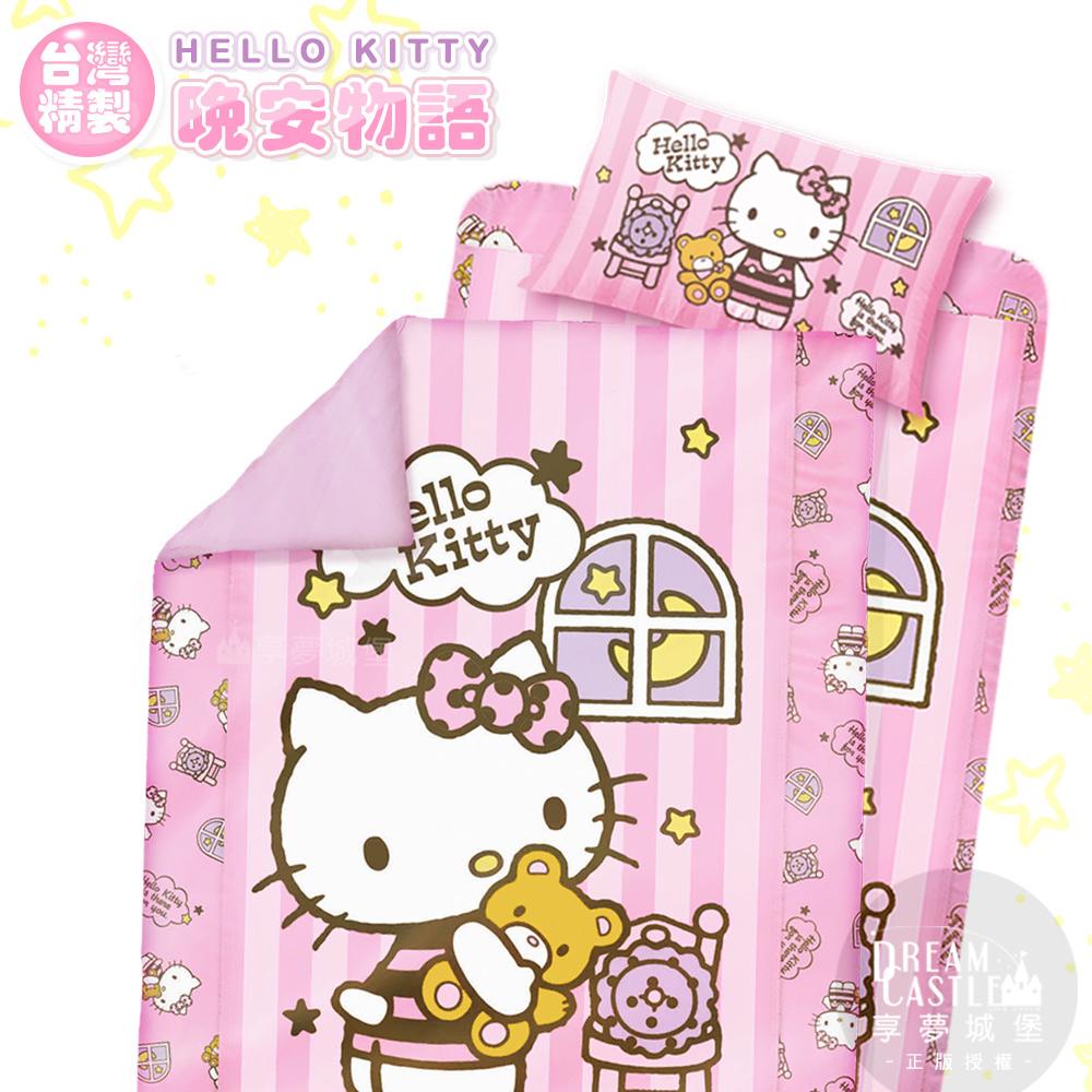【享夢城堡】單人床包涼被三件式組-HELLO KITTY 晚安物語-粉