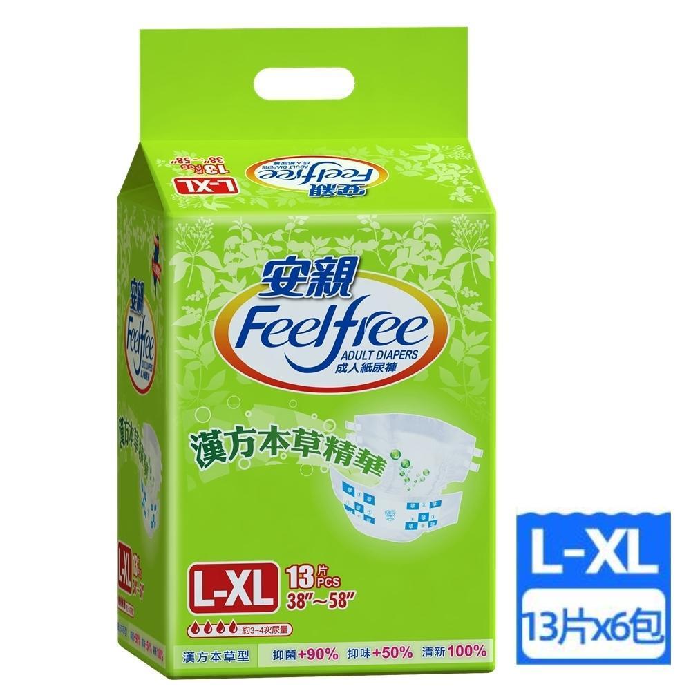 【安親】漢方草本成人紙尿褲L-XL號-超值經濟包(13+1片x6包)