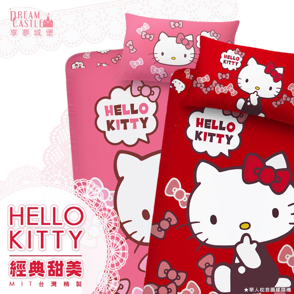 【享夢城堡】單人床包雙人薄被套三件式組-HELLO KITTY 經典甜美-粉.紅