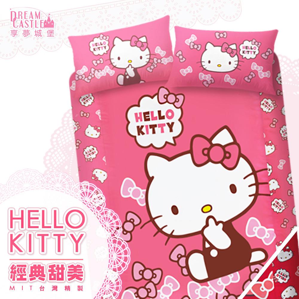 【享夢城堡】雙人床包兩用被套四件式組-HELLO KITTY 經典甜美-粉.紅